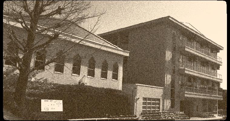 建学の精神(小学校の歴史)