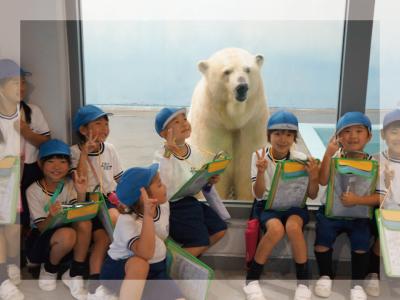 日本平動物園見学