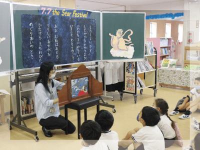 想像力や思考力を育てる【読書活動】